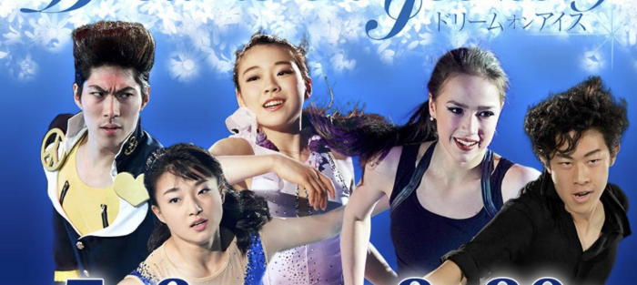 dream on ice