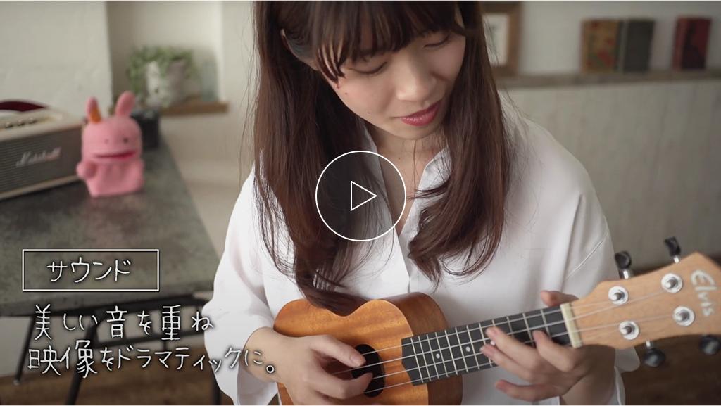 千寿製作所プロモーションビデオ